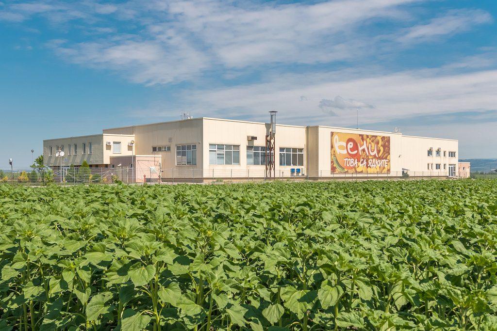 A new modern factory opens